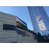 Wholesale best price ultra light outdoor p10 led display screen billboard from china suppliers
