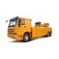 Wholesale Durable 100KN Breakdown Recovery Truck For Highway / City Road Clearing Jobs from china suppliers