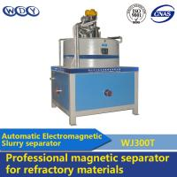 Wholesale Durable Slurry Wet Magnetic Separator Diagram 380v Easy To Operate from china suppliers