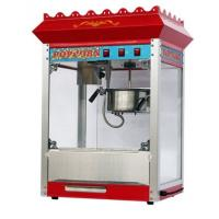 Wholesale Nonstick High Efficiency Kettle Corn Popcorn Machine 120 Sec Cooking Speed from china suppliers