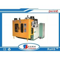 Wholesale Toilet Bottle Automatic Blow Moulding Machine 2 Cavity 1 Liter CE SGS Certification from china suppliers