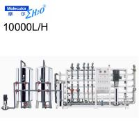 Wholesale Reverse Osmosis Drinking Water Treatment Machine with EDI System from china suppliers