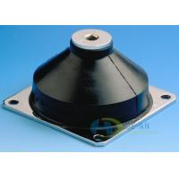 Buy cheap NR Anti-shock Rubber Vibration Damper for Steamboat , Railcars from wholesalers