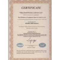 CHINA MACHINERY ENGINEERING WUXI CO.,LTD Certifications
