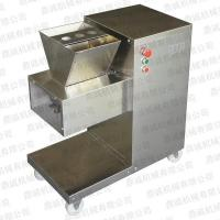 Buy cheap DHW the large vertical of meat cutter meat slicer meat cutting machine from wholesalers