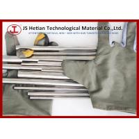 Wholesale 12% CO content Cemented Carbide Rods 330 mm with TRS 4200 MPa , Hardness 92.6 HRA from china suppliers