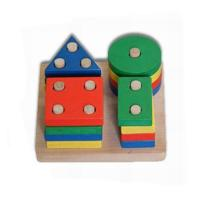 Buy cheap Children toys,wood block from wholesalers