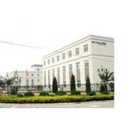 Shenzhen Hwalon Electronic Co., Ltd.