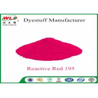 Powder Fabric Dye Reactive Red WBE C I Red 195 Reactive Dyes High Fastness