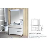 Wholesale Bathroom Cabinet (YY-MK F1000) from china suppliers