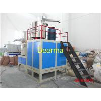 Wholesale Plastic Mixer Machine With Heat / Cooling Function Plastic Processing Machinery from china suppliers