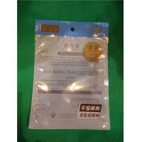 Quality Professional OPP CPP Cosmetic Powder Puff Heat Seal Packaging Bags With Tear Notch for sale