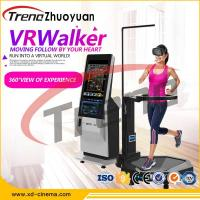 Wholesale Best Business Of  9D VR Treadmill Machine VR Walker Simulator For VR Theme Park from china suppliers