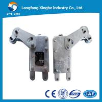 Wholesale SAFETY LOCK for aluminium alloy / hot galvanized the work platform / swing stage from china suppliers