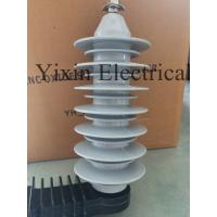 Wholesale 10KA Gray Export Type Silicone Rubber Lightning Arrester grapless from china suppliers