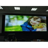 Wholesale Metal Border Clear Image High Brightness Lcd Display Wide Viewing Angle from china suppliers