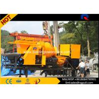 Wholesale Trailer Concrete Pump Truck , Concrete Mixing Truck 1.2M Discharge Height from china suppliers