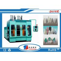 Wholesale 100ML HDPE Blow Moulding Machine Green / Yellow Color 70MM Screw Diameter from china suppliers