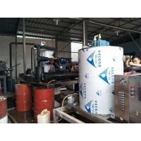 Wholesale Industrial Irregular 5Ton per day Seawater Flake Ice Machine For fish vessel Freezing Fish 15.3KW from china suppliers
