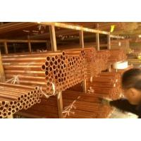 Wholesale JIS H3300 6mm / 10mm Thin Seamless Copper Tube / Tubing Admiralty Brass Max Length 25m from china suppliers