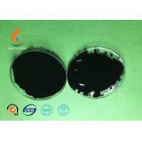 Wholesale 50 G / L Furnace Carbon Black Powder In Printing Inks12 mm PARTICAL from china suppliers