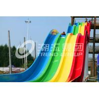 Wholesale Speed Water Slide For Adults / OEM Tall Fiberglass Water Slides for Giant Water Park from china suppliers