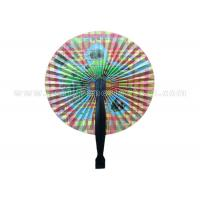 "Wholesale Custom Pattern Printed Paper Folding Fans Accordion with PP Handle 3.5"" 5.5"" 6.5"" Length from china suppliers"