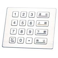 Wholesale stainless steel and polymer PIN PAD with 10 Numeric Keys Kiosk Metal Keyboard from china suppliers