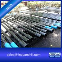 Buy cheap T-51 Starter male-Female drill rods 14' ft from wholesalers