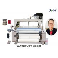 Wholesale Tsudakoma Plain Weaving Water Jet Loom Machine , High Speed Loom Machine from china suppliers