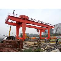 Wholesale Double Girder Gantry Crane 35ton Electric Runway Traveling Overhead Gantry Crane from china suppliers