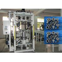 Wholesale DC Stator Core Assembly Machine / Stator Rotor Core Stamping Machine from china suppliers
