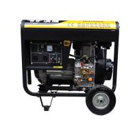 Wholesale Less Emissions 2KW Small Portable Generator 230V For Factory / Railway from china suppliers