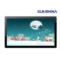 Wholesale 4K Resolution 84 inch LCD Touch Screen Kiosk For Adminstration Center from china suppliers