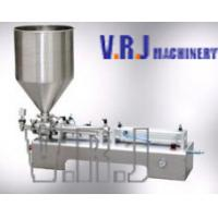 Wholesale filling machines,VRJ--DG One Head Ointment Filling Machine  from china suppliers