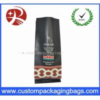 Wholesale PET VMPET PE Stand Up Zipper Pouch Bags , Coffee Bean Bags Black from china suppliers