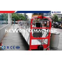 Wholesale Manual Suspended Wire Rope Platform Cradle / Gondola / Swing Stage for highrise building from china suppliers