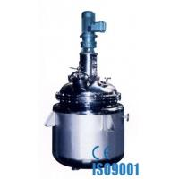Wholesale Sliver Air Lift Reactor Bubble Column Reactor  Double Jacket For Paints / Cosmetics from china suppliers