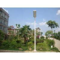 Wholesale 3 Years Warranty High Quality integrated 20w 30w 40w 50w 60w 70w 80w 100w solar street led from china suppliers
