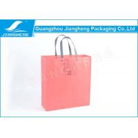 Wholesale Plastic Handle Custom Paper Packaging Bags With Logo Recyclable 26 * 32 * 8cm from china suppliers