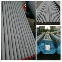 "Wholesale TP304 316L 321 904L Stainless Steel Solid Round Bar 1-10"" Diameter from china suppliers"
