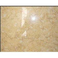 Wholesale Cream-Colored Marble, Decorative Cream Marble for Flooring  from china suppliers