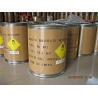 Buy cheap 99.5%min oxidizing agent Sodium bromate/Bromic acid sodium bromate food grade 99.5% powder from wholesalers