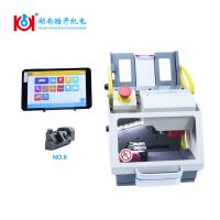 Wholesale 120W Customized Key Copying Machine 3 Axis WIFI USB 12 Month Warranty from china suppliers