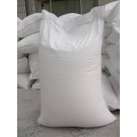 Buy cheap Bulk Enzymatic Laundry Powder from wholesalers