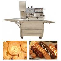 Wholesale Heat Stably Cookie Making Machine Automatically Fill Stuffing CE / SGS from china suppliers