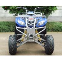 "Wholesale Front Double A - Arm Utility Vehicles ATV 250cc With 8"" Rim Manual Clutch 4 - Speed + Reverse from china suppliers"