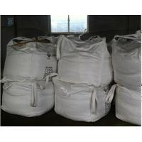 Wholesale Water Treatment Used 98%Min Zinc Chloride from china suppliers