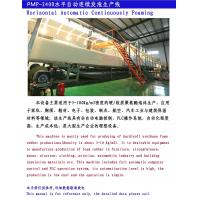 Buy cheap Rebonded Foam Machinery, Functional Foam Machine from wholesalers
