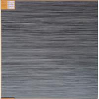 Buy cheap Dark color 60x60cm porcelain floor tiles from wholesalers